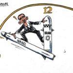 obama stopping iran isreal raid